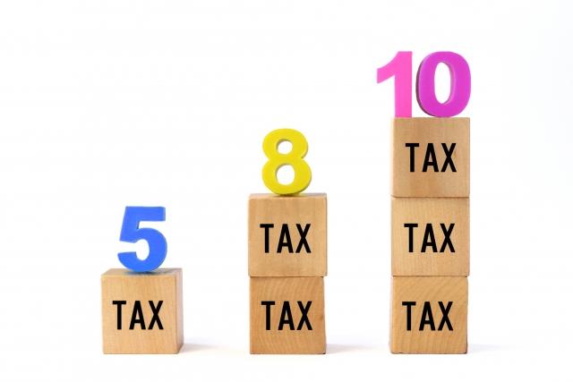 消費税増税のイメージ