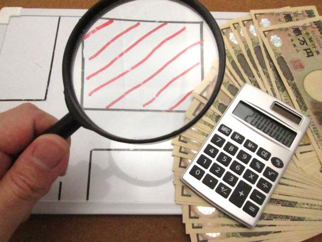 売り地の相場を計算するイメージ