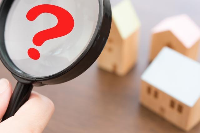 家選びについて疑問を抱くイメージ