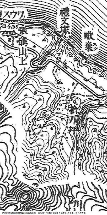 明治後期の地形図