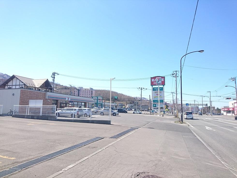 札樽国道『国道5号線』