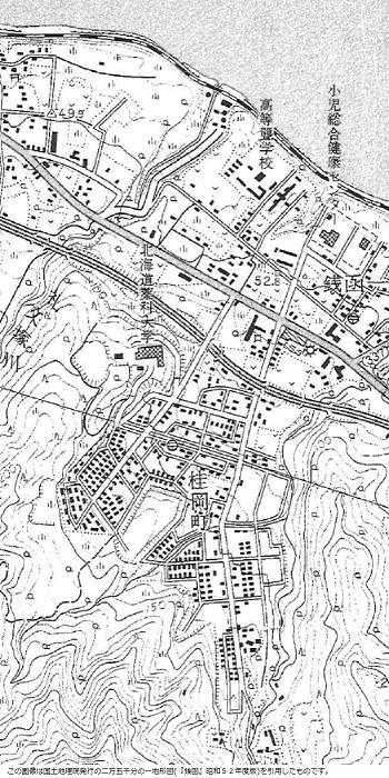 昭和50年代の地形図