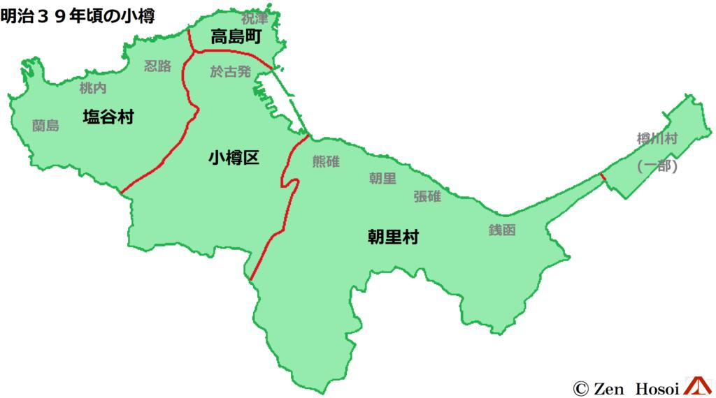 明治39年ごろの小樽概略地図
