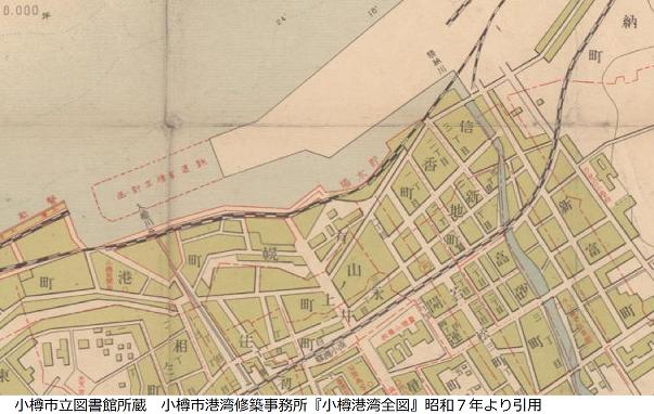 昭和7年の小樽港湾全図
