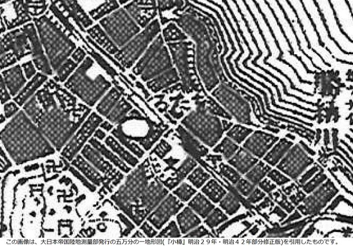 明治29年測量の現南小樽周辺の地形図