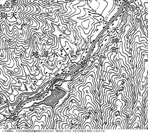 地形図(大正)