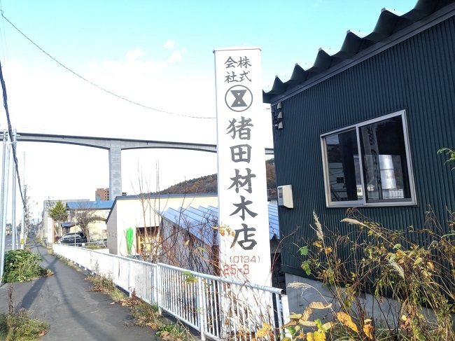 新小樽駅設置予定エリア周辺6