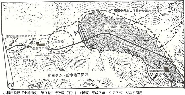 朝里ダム・貯水池平面図