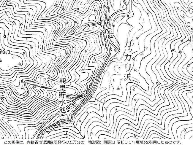 ガッカリ沢地形図(昭和31年)