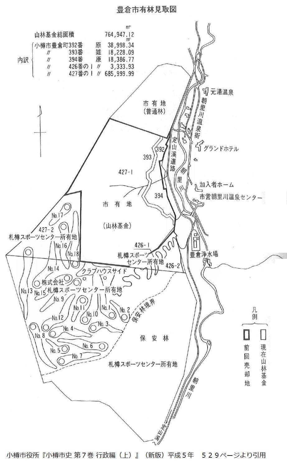 豊倉市有林見取図