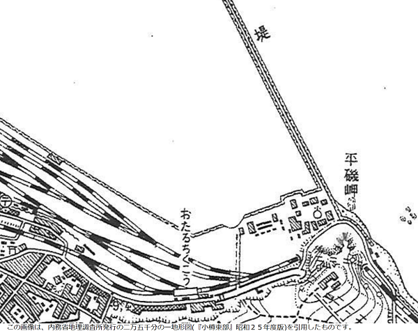 小樽築港駅 地形図(昭和)