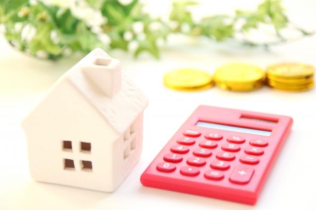 空き家の処分にかかる費用
