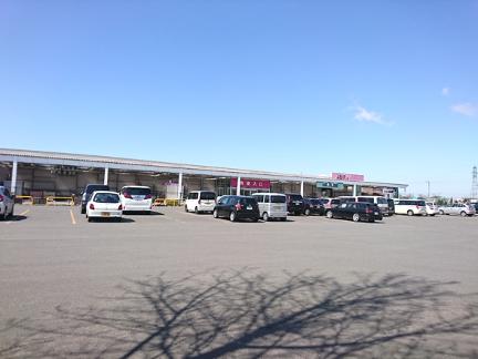 緑苑台のスーパーマーケット