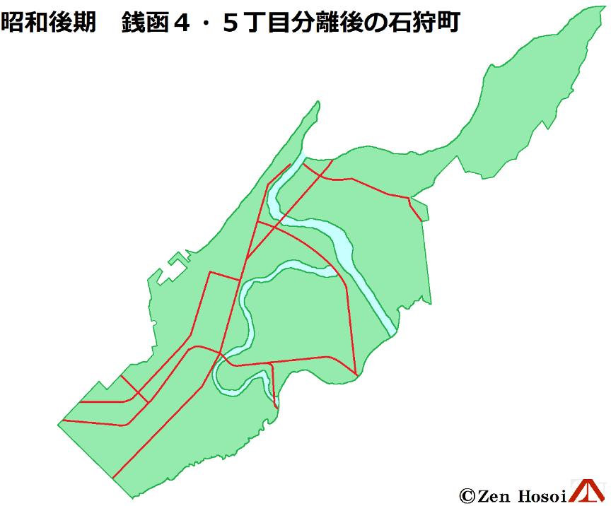 昭和後期の石狩町の地図