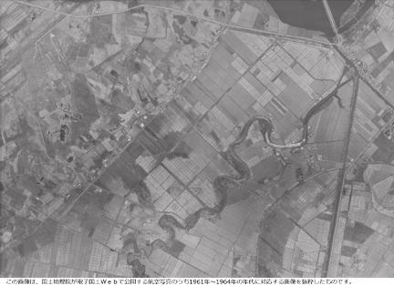 昭和30年代後期の緑苑台の航空写真