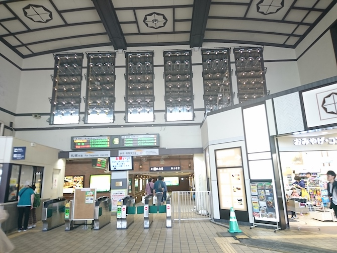現在の小樽駅の内観
