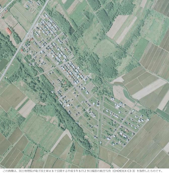 平成5年の石狩の航空写真