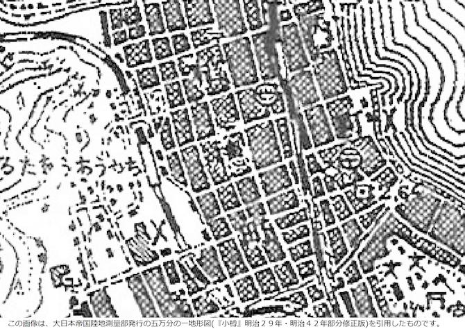 明治29年の小樽の地図