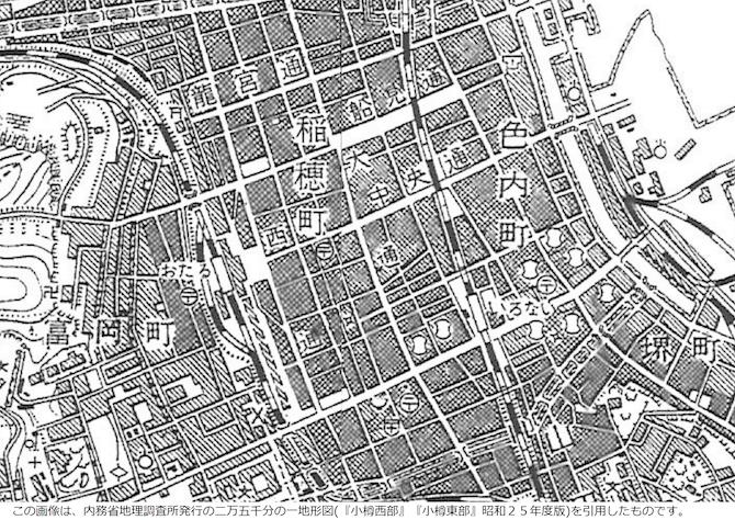 昭和25年の小樽の地図