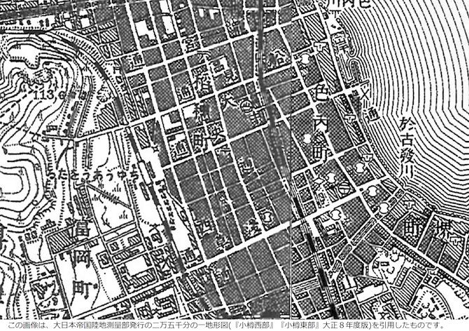 大正8年の小樽の地図