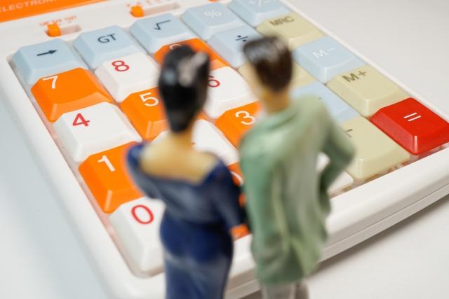 計算機と夫婦
