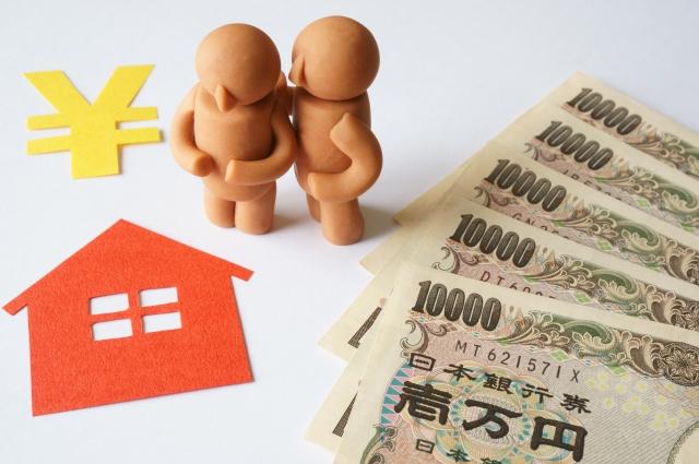 家の費用で悩む夫婦