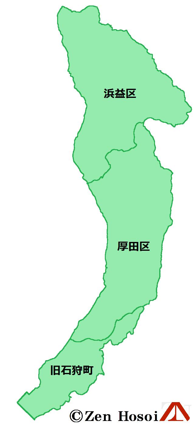 旧石狩町・浜益区・厚田区