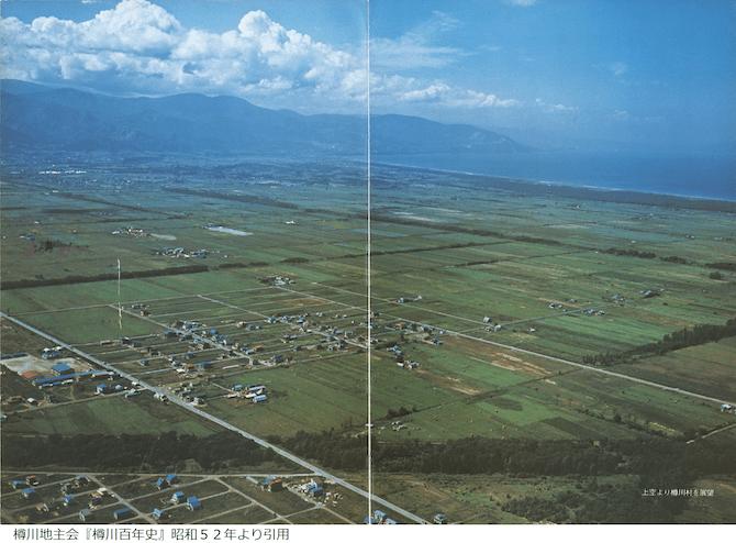 樽川上空写真