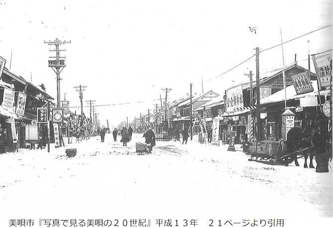 昭和初期の上川道路