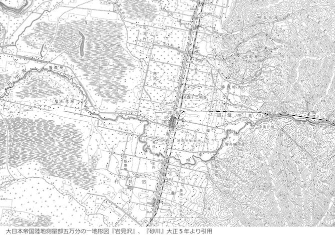 大正5年の岩見沢と砂川の地図