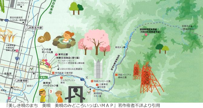 美唄の見所マップ