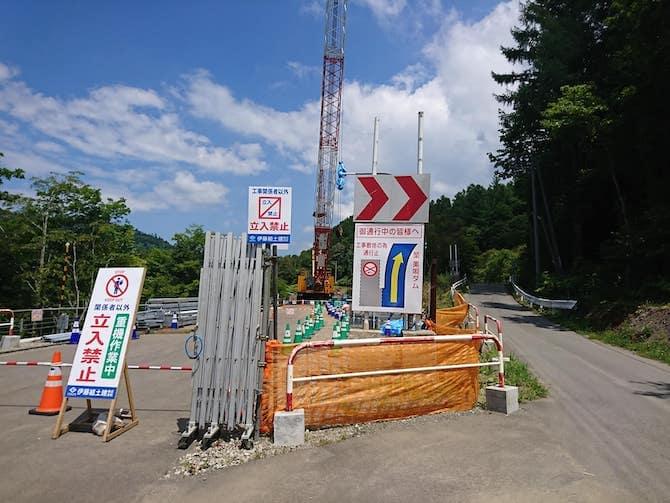 美唄の工事中の道路