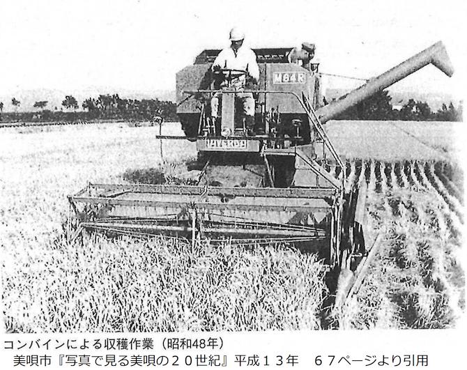 コンバインでの収穫作業