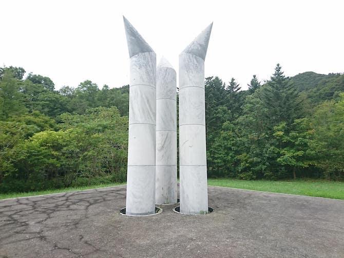安田侃の炭山の碑