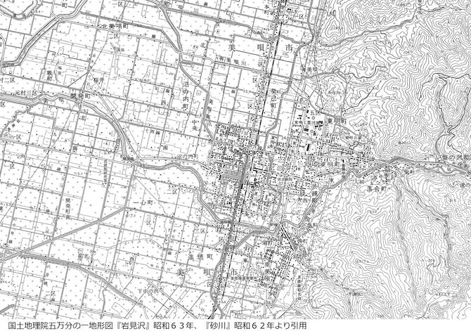 昭和60年代の砂川と岩見沢の地図