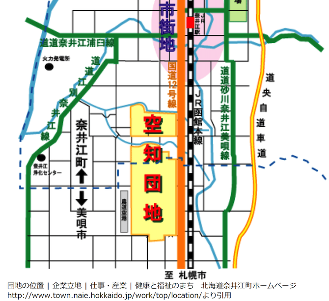 空知中核工業団地の地図