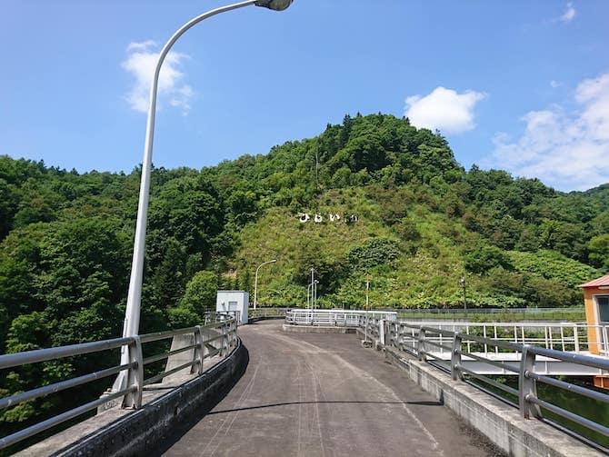 美唄ダムを囲う山