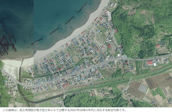 平成10年の蘭島の航空写真