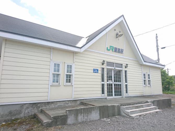 蘭島駅の駅舎