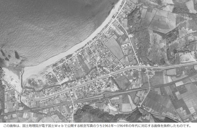 昭和30年代の蘭島の航空写真