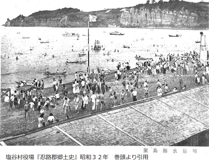 昭和32年の蘭島の海水浴場の様子