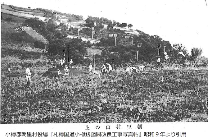 朝里山ノ上の写真