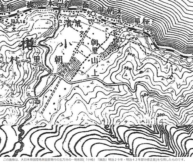 明治の小樽・銭函の地形図