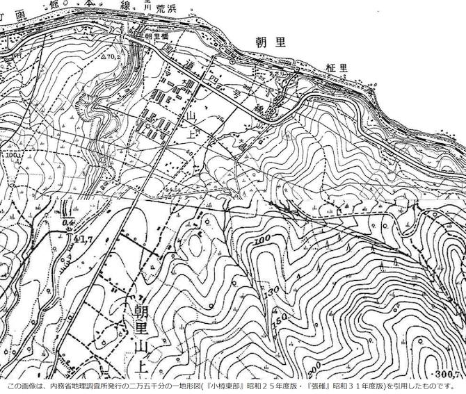 昭和25年〜31年の朝里の地形図