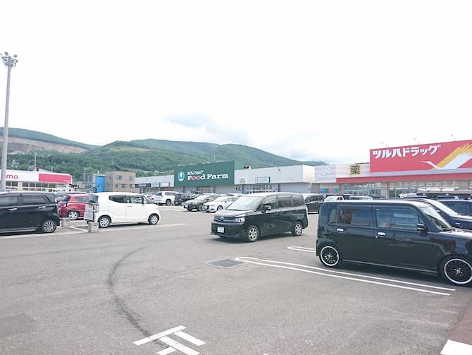 朝里ショッピングセンター