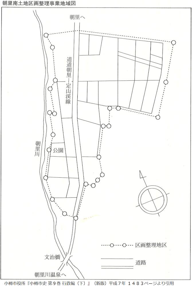 朝里南土地区画整理事業地域図
