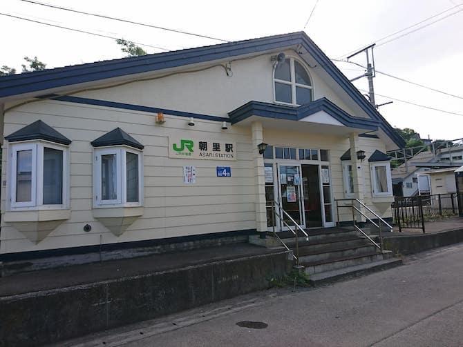 朝里駅の駅舎