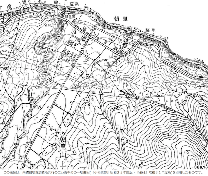昭和25年~31年の朝里の地形図