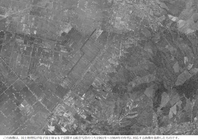 昭和30年代の美唄の航空写真