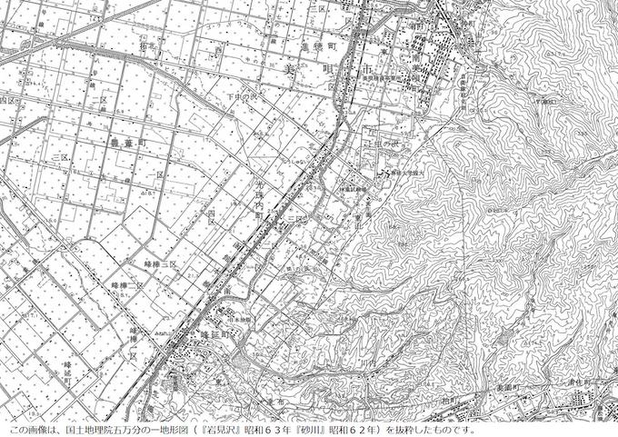昭和63年の美唄の地形図